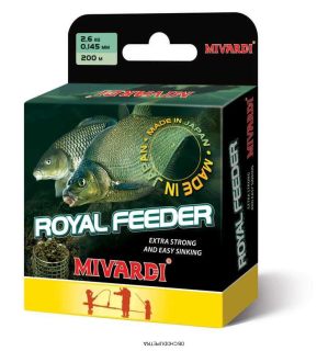Mivardi Royal Feeder 200m 0,165mm